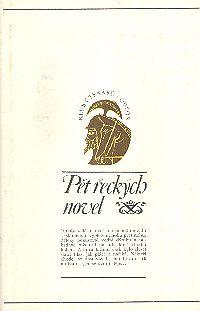 Pět řeckých novel USED