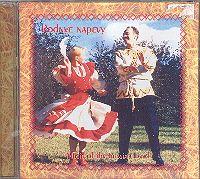 CD Rodnye napevy