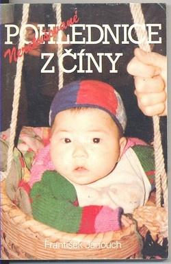 Neretošovane pohlednice z Číny